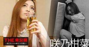 咲乃柑菜 THE 未公開 ~恥じらいのお漏らし大作戦4~