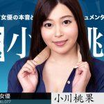 女熱大陸 File.077