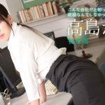 新入社員のお仕事 Vol.23
