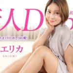 Debut Vol.67 ~清楚な顔してイキまくり中出し3回戦!~
