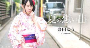 豊田ゆう 夏の想い出 Vol.11
