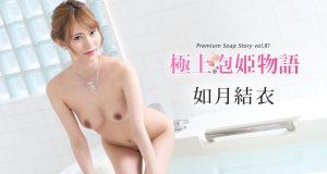 極上泡姫物語 Vol.81
