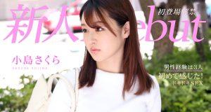 Debut Vol.64 ~初心な美人が初めて感じたドキドキSEX~