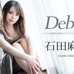 Debut Vol.68 ~レベチな笑顔の初脱ぎグラビアアイドルに連続中出し~